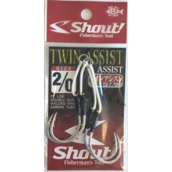 4941430015843 TWIN ASSIST DOUBLE BARB. adcsportshop.com